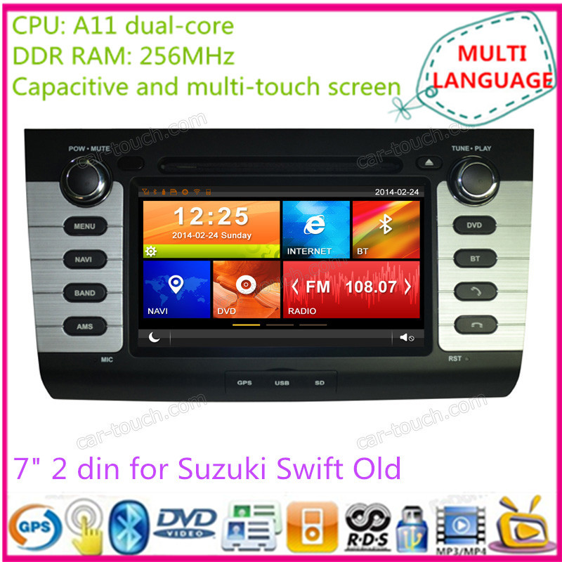 7 inch touch screen 2 din car dvd gps multimedia player automotive navigation system radio Suzuki Swift Old - Cartouch Entertainment store