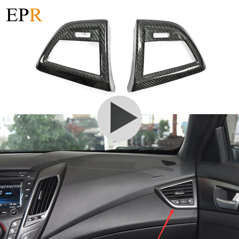 Buy car interior accessories for veloster - Hyundai veloster interior accessories ...