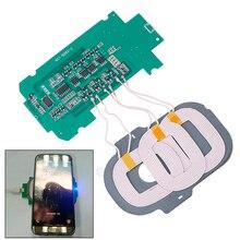 5 В/2 а DIY 3 катушки Qi Беспроводное зарядное устройство PCBA печатная плата Qi Беспроводная зарядка стандартные аксессуары