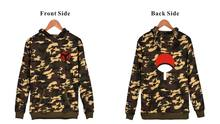 Naruto Camouflage Hooded Winter Sweatshirt