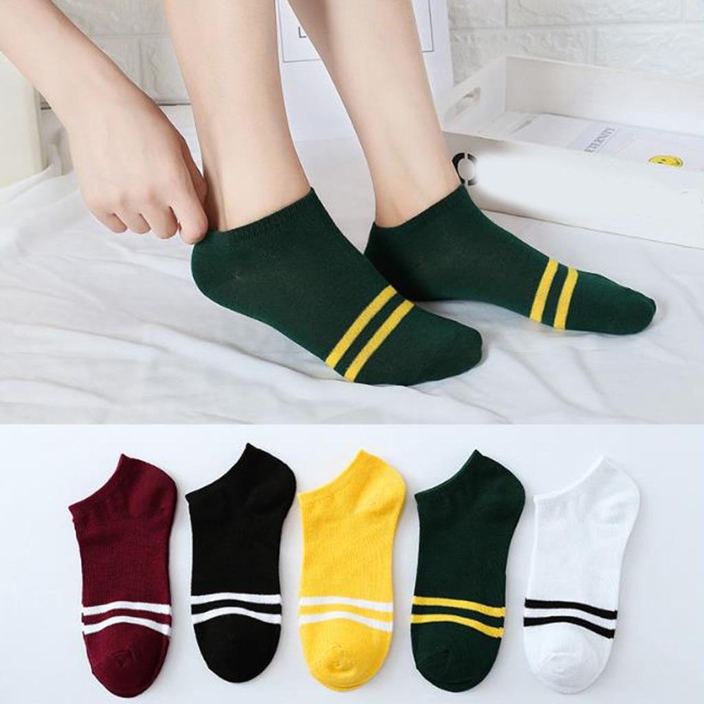 Feitong Unisex Stripe Fashion Skateboard Sock Comfortable Socks Underwear Socks Hosiery Women's  Sock