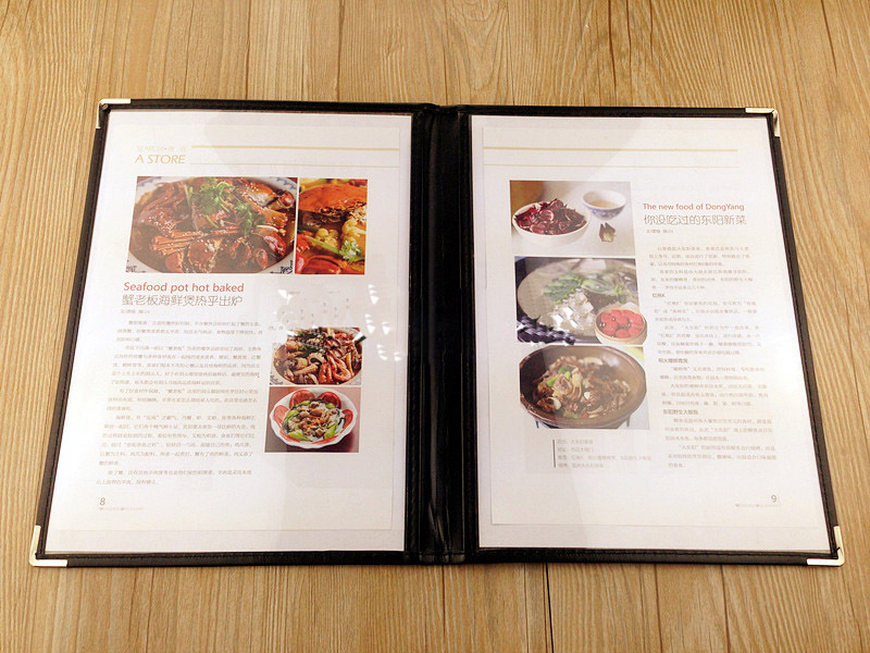 factory handmade pvc plastic transparent menu cover, restaurant hotel menu folder, 1 2 sheet menu card holder pu leather menu holder restautant menu covers custom leather folders pvc page with high quality accept customized order