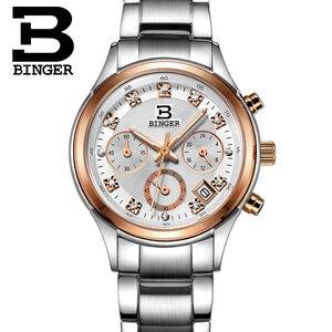 Image 4 - Relojes de pulsera Suiza Binger de lujo de cuarzo a prueba de agua reloj completo de acero inoxidable cronógrafo relojes de pulsera BG6019 W2