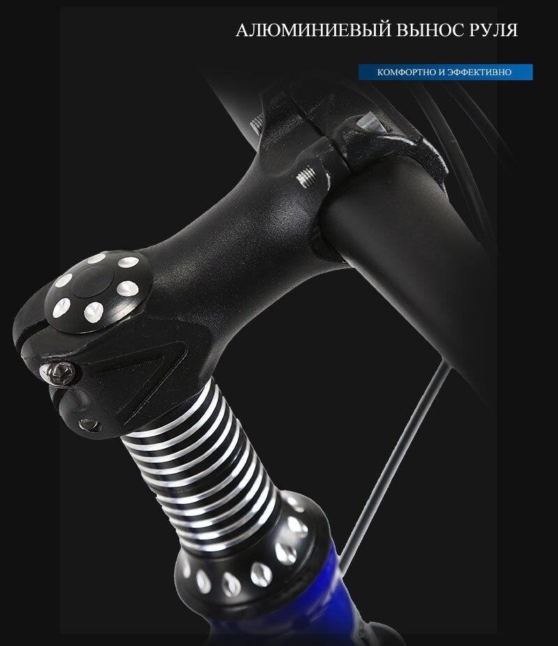 HTB1.eX2pMKTBuNkSne1q6yJoXXaQ 26 inches 21 Speed Folding Bicycle Male / Female / Student Mountain Bike Double Disc Brake Full Shockingproof Frame Brakes