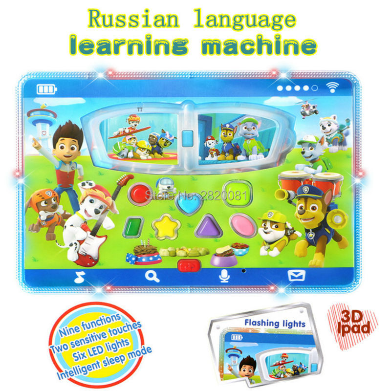 Language Learning Toys : Anima action figure musical learning machine russian