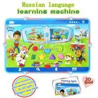 Anima action figure muzikale leren machine, russische taal puzzel multifunctionele toys, baby vroege onderwijs gift touch screen
