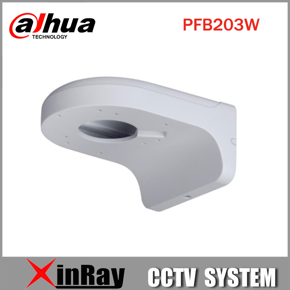 Dahua Bracket PFB203W for Dahua IP Camera Waterproof Wall Mount Bracket suit for IPC-HDW4431C-A Dome CCTV Camera DH-PFB203W cctv bracket ds 1212zj indoor outdoor wall mount bracket suit for bullet camera s bracket ip camera bracket