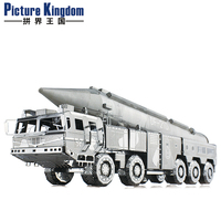 Picture Kingdom 3D Metal Puzzle DF 21 Ballistic Missile Truck Model PJ 199 DIY 3D Laser