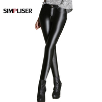 SIMPLISER PU Leather Pencil Pants For Women High Stretch Faux Leather Trousers Slim Leather Leggings Black Skinny Femme Pantalon
