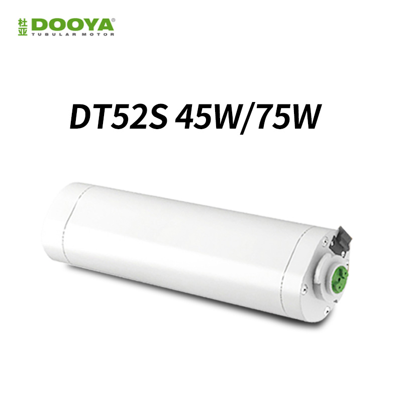 Dooya DT52S Electric Curtain Motor 220V Open Closing Window Curtain Track Motor Smart Home Motorized 45W,75W Curtain Motor dooya dt52e electric curtain motor 220v 45w open closing window curtain track motor home automatic curtain motor for project