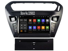 Android 7.1 Car Dvd Navi Player FOR CITROEN ELYSEE/PEUGEOT 301 audio multimedia auto stereo support DVR WIFI DAB OBD all in one