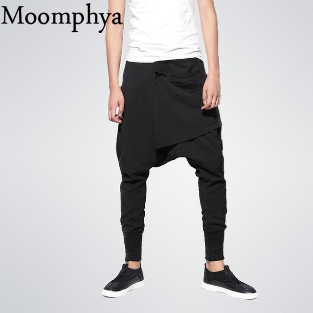 Moomphya 2017 new hip hop dance Baggy jogger pants elastic waist fashion multilayered draped street wear Cross pants Harem pants