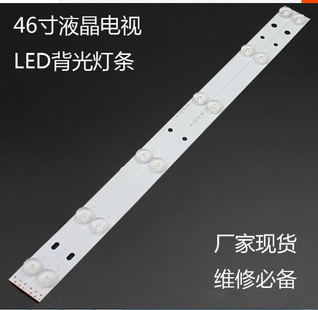 2PCS LED 6 lights, 440 mm * 20 mm, light article 32 inch LCD TV general lens 39/40 inch 42 46 inches