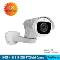 4X optical Zoom 1080P camera AHD output TVI output Color IR 100M PTZ Bullet PTZ Camera SONY323 Full HD Security Cameras IP66