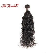ALI ANNABELLE HAIR Natural Wave Brazilian Remy Hair 1 Piece 100% Human Hair Weaving 10″-28″ Natural color