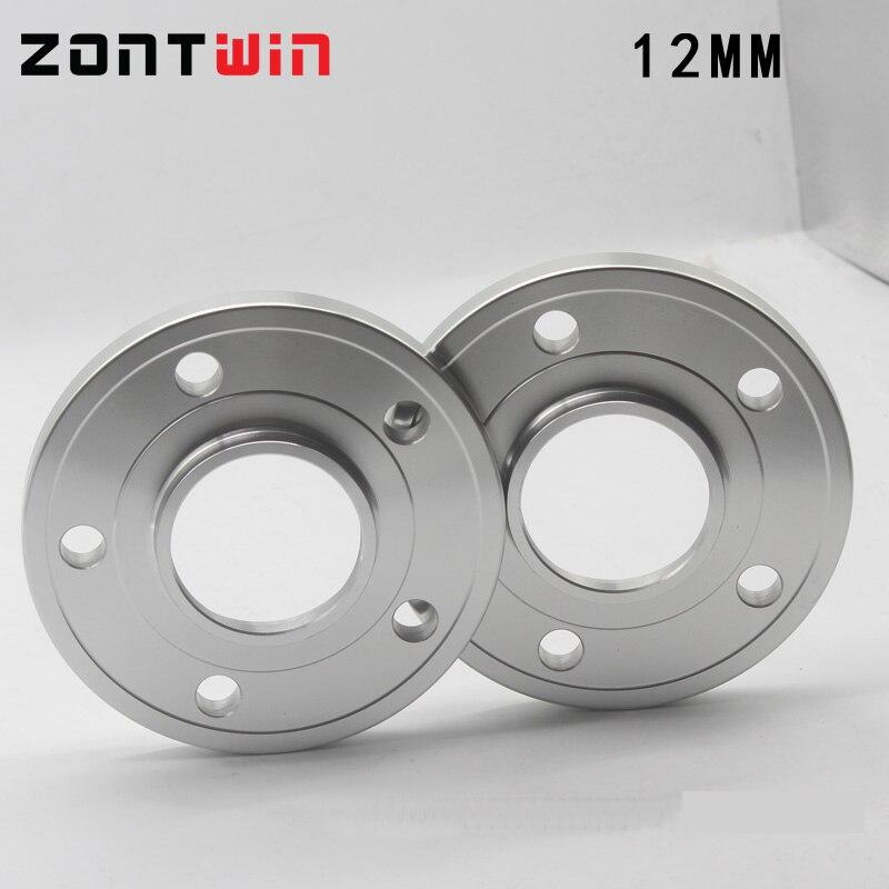 Декоративные колпаки 15 мм или 20 мм для колес на AUDI Kit 5x112 A5/S4/A6L/A4L/A7/Q5/S5