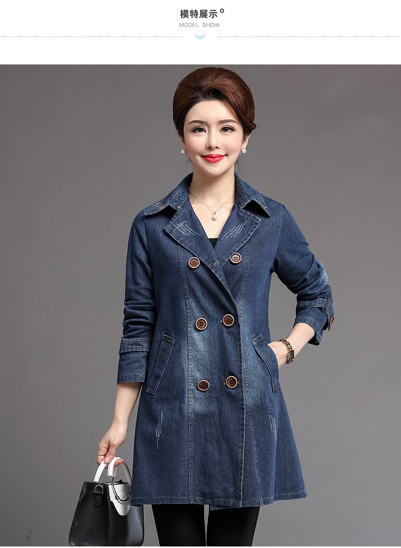 British Style Women Double-breasted Denim Trench Coat Woman Casual Jeans Duster Coats Plus Size Overcoats Lady Leisure Trenches Outerwear (4)