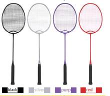 Carbon Badminton Racket Single-racket Attack Single-doubles Carbon Fiber Durable Training Competition free shipping(China)