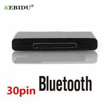 KEBIDU Bluetooth v2.1 A2DP מוסיקה מקלט מתאם 30 סיכה Dock מחבר עבור iPad iPod iPhone אפל רמקול 30 פין מקלט