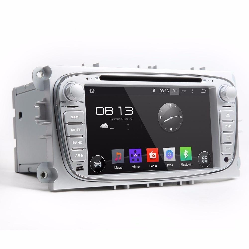 eonon 7 39 39 quad core android 2 din car dvd player gps for. Black Bedroom Furniture Sets. Home Design Ideas