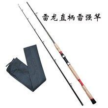 Straight Shank 2.28 m Carbon Leiqiang pole Black fishing rod Road sub Dedicated Sea Fishing Superacid Pulling force