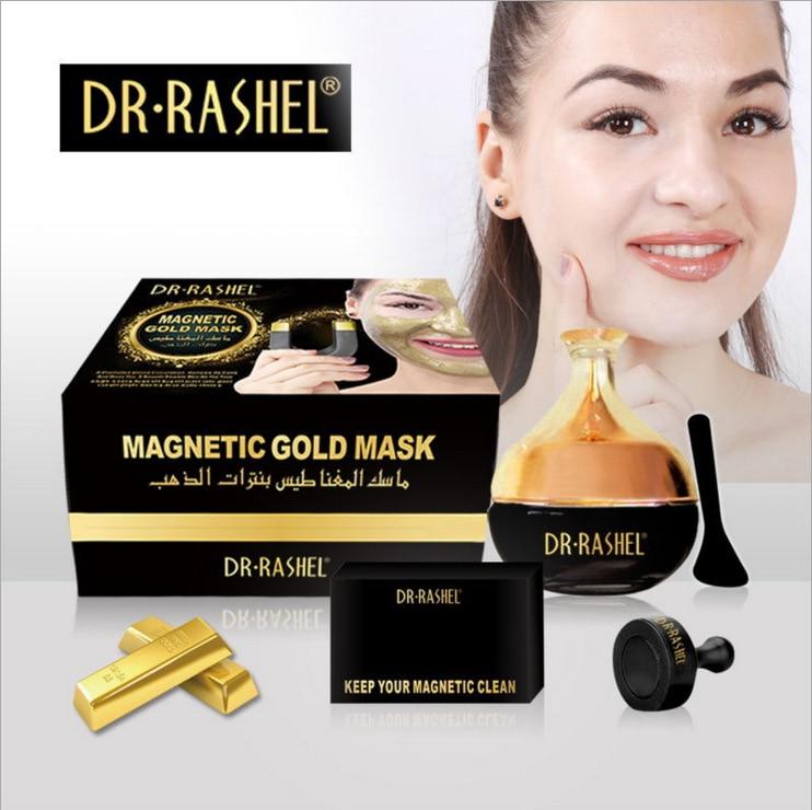 DR RASHEL Best Selling Gold Face Magnetic Mask Collagen Skin Care Whitening Moisturizing Magnet Facial Mask skinfood freshmade mask 90ml korean fresh fruit face mask face care moisturizing whitening soothing facial mask 6 kinds 1pcs j1