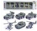 6 pçs/lote 1: 87 Modelo de Trem escala ho miniaturas militar corps tanques da aeronave Modelo Kit Frete Grátis