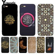 Yinuoda Vintage Arab Muslim Islamic Pattern Soft Silicon Phone Accessories Case