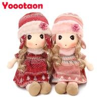 Kawaii Original Mayfair Stuffed Doll 23 Styles High Quality Beautiful Dolls Plush Kids Toys For Children