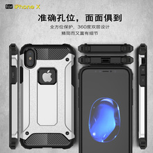 For iPhone X Xs Max XR Case Cover For iPhone 8 7 6 6s Plus Back Cover Durable Hard PC Shockproof Armor Phone Case for 5 5s SE