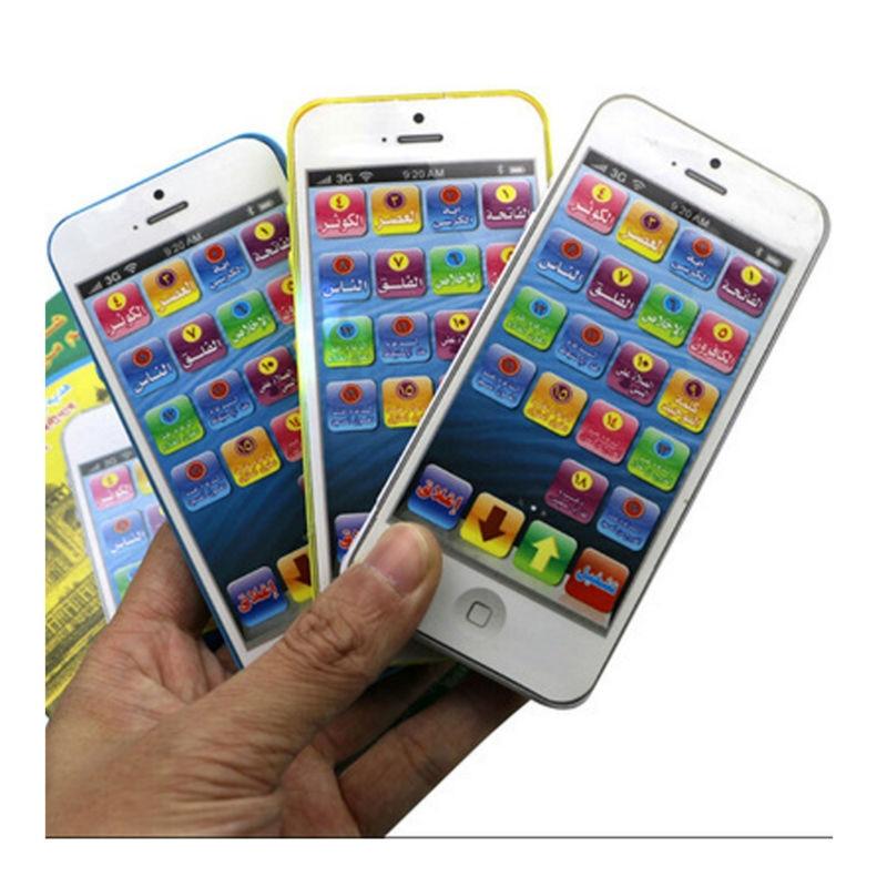 mini-toy-mobile-phone-arabic-language-with-lightmusicIslam-Muslim-kid-educational-learning-machine18-chapters-quran-koran-toy-2