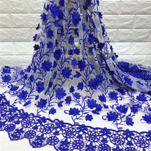 2019 latest nigerian french lace fabric blue high quality Guipure with beads stone 5yards for wedding 523
