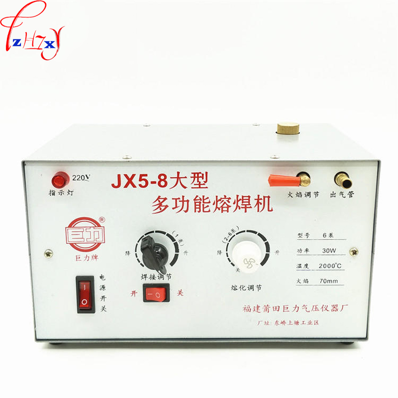 1PC large multi-function fusion electric welding machine JX5-8 jewelry repair melting welding tools 220V jewelry tools leather air bellow kit set for jewelry melting jewelry soldering tools welding tools