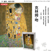 Celebrity famous painting puzzle 4000 adult cartoon children's educational toys decompression custom gift