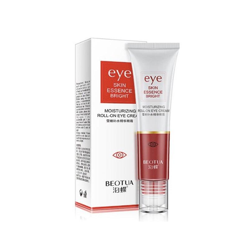 Pearl Eye Creme Anti Wrinkle Anti Age Ageless Instantly Jeunesse Dark  Circles Under Eye Cream Eye