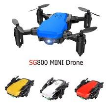 SG800 Дрон против E58 VS зрительно XS809HW JJRC X12 высокое режим удержания Складная рукоятка Широкий формат HD Камера/без cam Квадрокоптер-Дрон
