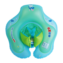 Baby Swimming Pool Accessories Inflatable Double Raft Rings