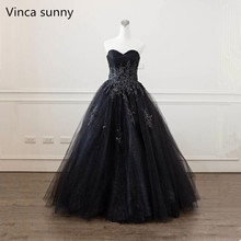 Sunny and Black Tulle Prom Dresses