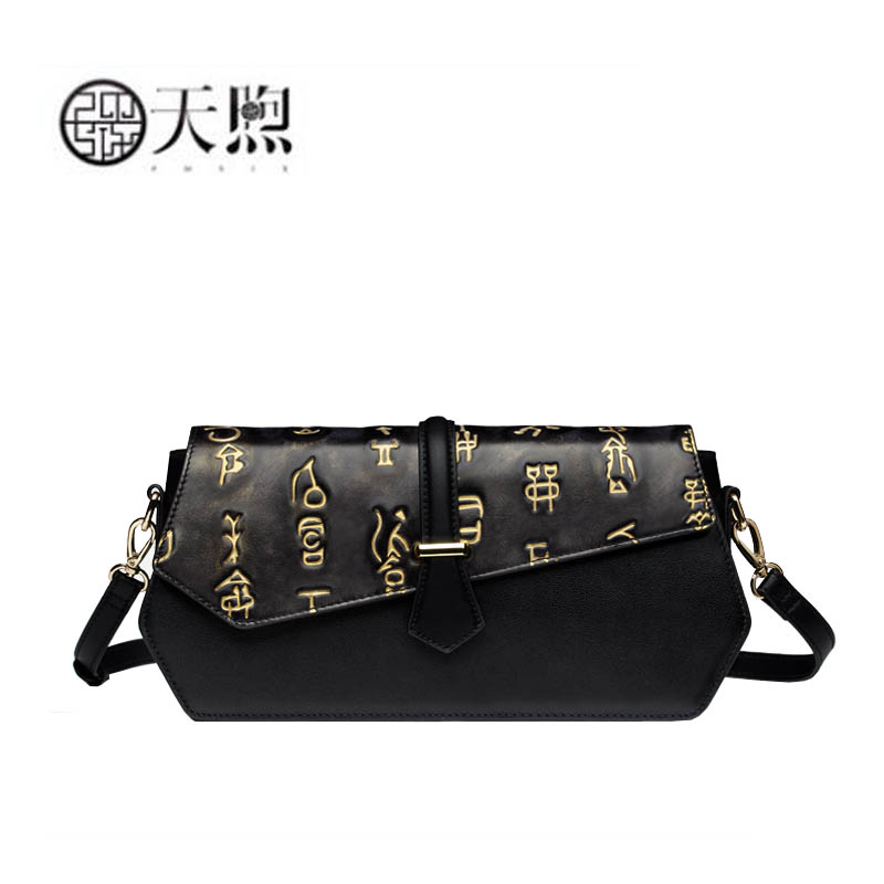 Pmsix2018 high-quality luxury fashion new high-grade cowhide original art Chinese style leather shoulder Messenger bag long embo