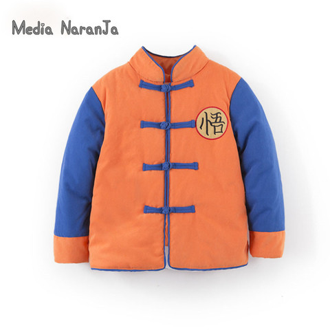 Baby Boy Goku Costume Jacket Infant Long Sleeve warm  Coat Baby children kids  Halloween Outwear Autumn Winter Jacket Lahore