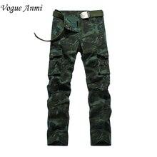 Vogue Anmi. Mode Tasche männer Camouflage Hose Casual Verdickung Hosen Cargo Pants 4 Farben Plus Größe 29-40 Elastical Hosen