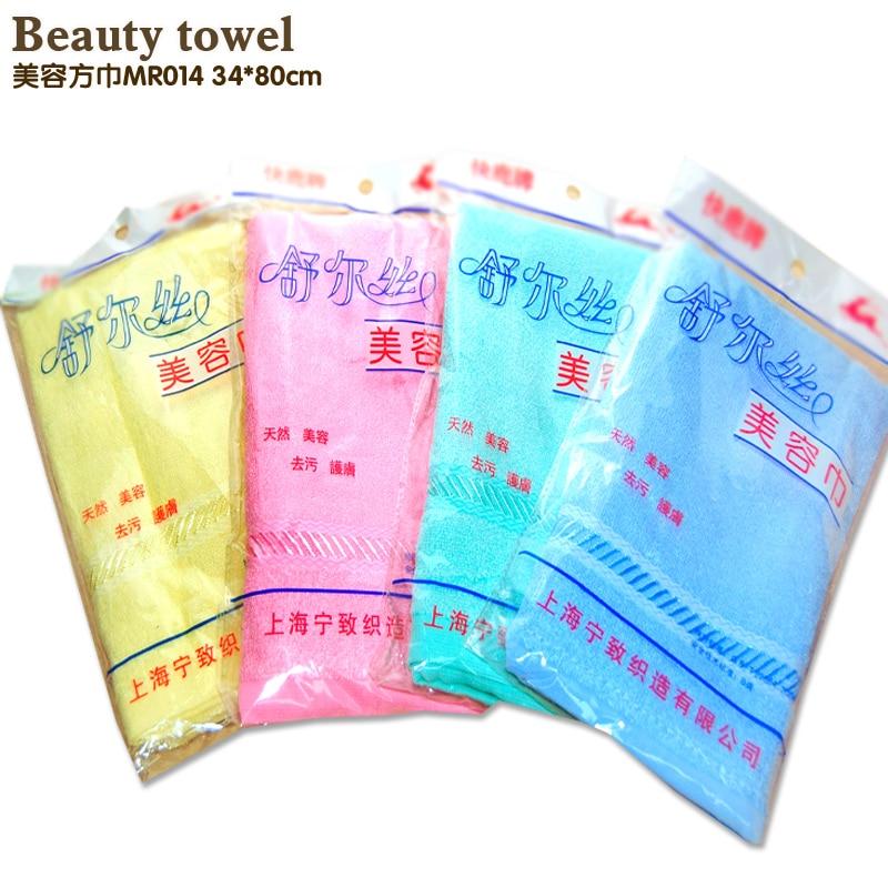 부드러운 미용 수건 편안한 물티슈면, 여성 수건 부드러운 좋은 수건 대나무 섬유 타월 4 색 34 * 80cm