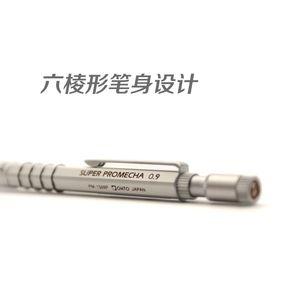 Image 5 - Japan OHTO PM 1500P Metal Mechanical Pencil 0.3/0.4/0.5/0.7/0.9mm Professional Graphics Mechanical Pencil 1PCS