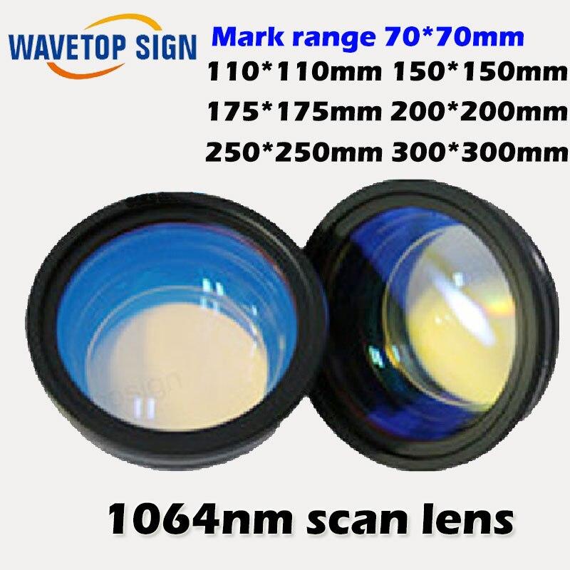 1064nm laser  scan lens Scanning field mirrors  70*70mm 110*110mm  150mm*150mm 200*200mm 250*250mm 300*300mm 450*450mm измерительный прибор laser target 150 200 300 300 300