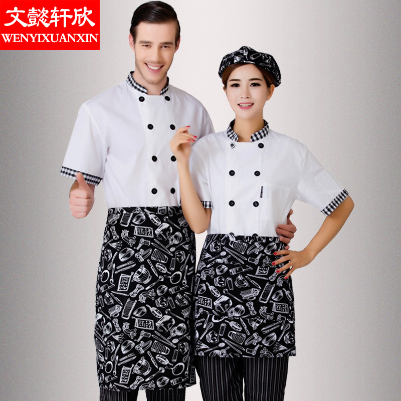Short Sleeve T-shirt Chef White Coat Jacket Working Uniforms Restaurant Cuisine Sushi Baking Chef Jacket Plus Size B-6412