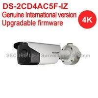 HIKVISION International English Version DS 2CD4AC5F IZ 12MP 12mp Smart Bullet CCTV IP Camera 4K POE