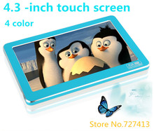 original mp3 player 4.3 inch touch screen 8gb Multifunctional usb hd ultra-thin 4 color  free shipping