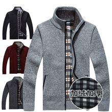 new males's sweater cardigan cashmere sweater collar with thick heat unfastened knit jacket trui turtleneck males pullover males
