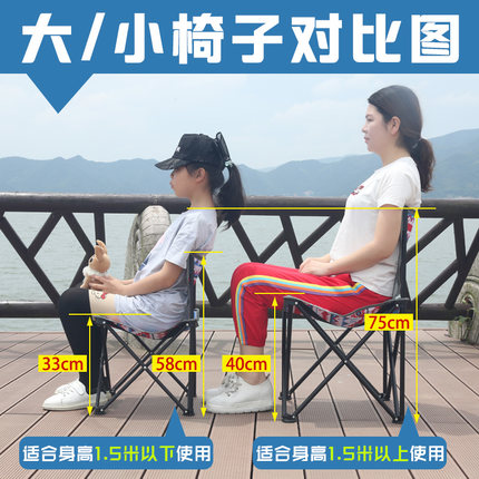 Outdoor folding chair portable ultra light multi function fishing chair art chair sketching stool Mazar beach chair in Garden Sets from Furniture