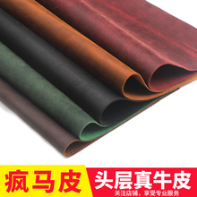 Crazy horse leather material diy hand first layer of leather